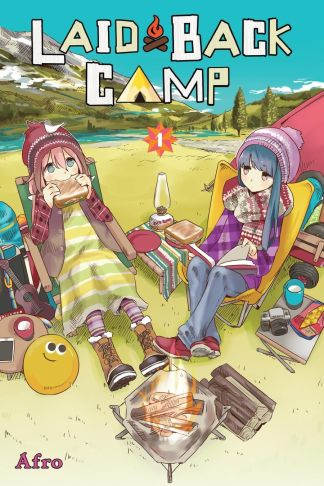 laid_back_camp_cover