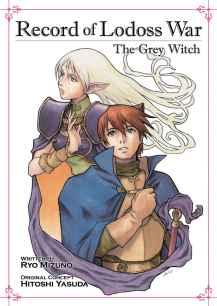 record_of_lodoss_war_cover
