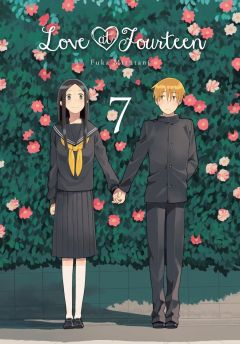 love_at_14_7_cover