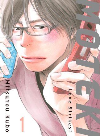 moteki_1_cover